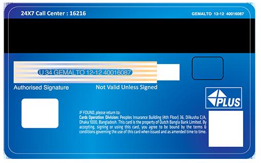 card name visa debit card - Visa Debit Card